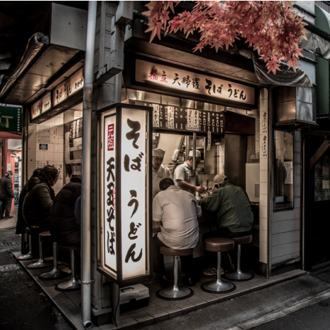 photo of a noodle bar in memory lane shinjuku